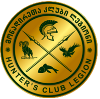Hunters Club - Legion.Ge